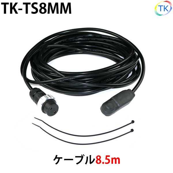 トーチスイッチ コネクタ付 B型 丸型 押しボタンタイプ TIG溶接 プラズマ 8.5m TK-TS8MM コネクタは日本国内試験機関にて他社同等商品との相互試験実施済み