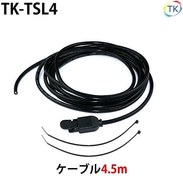 トーチスイッチ レバー式 TIG溶接 プラズマ 4.5m TK-TSL4