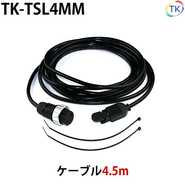 トーチスイッチ コネクタ付 レバー式 TIG溶接 プラズマ 4.5m TK-TSL4MM コネクタは日本国内試験機関にて他社同等商品との相互試験実施済み