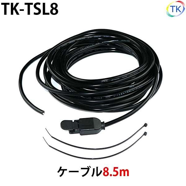トーチスイッチ レバー式 TIG溶接 プラズマ 8.5m TK-TSL8