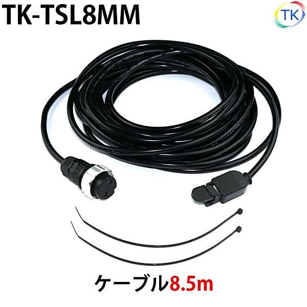 トーチスイッチ コネクタ付 レバー式 TIG溶接 プラズマ 8.5m TK-TSL8MM コネクタは日本国内試験機関にて他社同等商品との相互試験実施済み