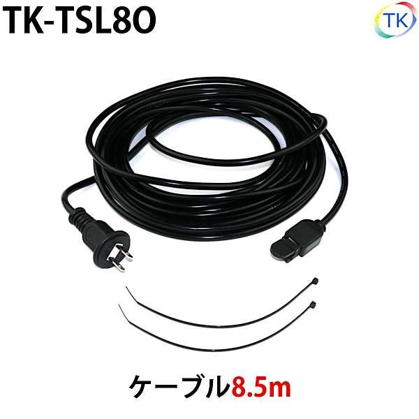 トーチスイッチ プラグ付 レバー式 TIG溶接 プラズマ 8.5m TK-TSL8O