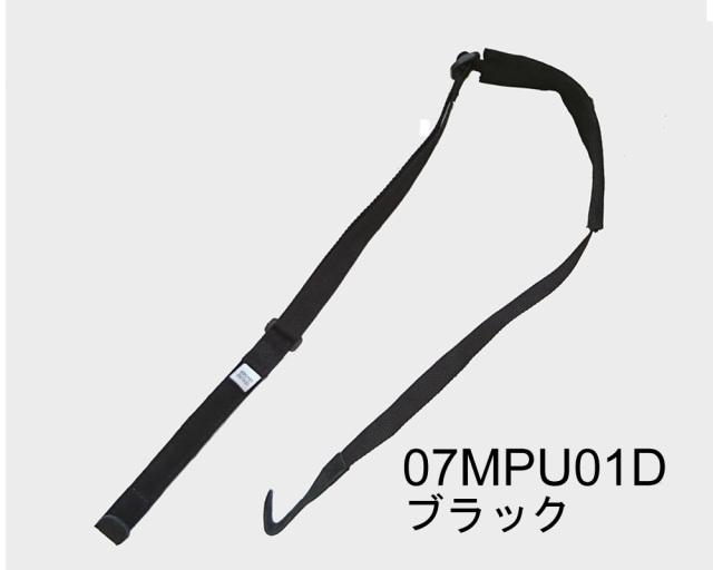 Magmaストリングス 07MPU_D ウクレレストラップ /ダブルフック 【メール便可】