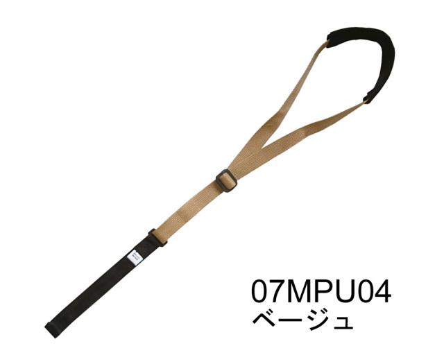 Magmaストリングス 07MPU ウクレレストラップ /シングルフック 【メール便可】