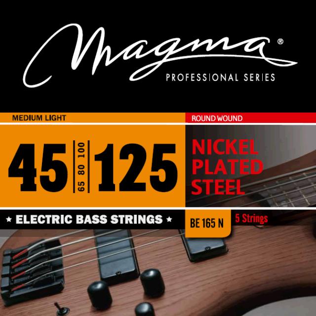 Magmaストリングス NICKEL PLATED STEEL 5弦 BE165N 【メール便可】