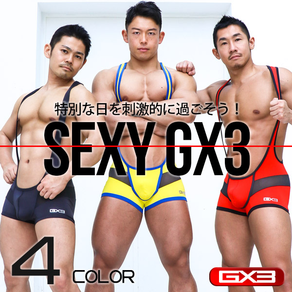 LIMITED EDITION GX3 SPORTS FEEL SUPER SINGLET シングレット