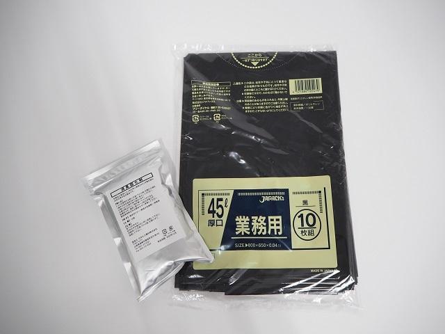 かんたんトイレ(消臭凝固剤・ビニール袋 各10セット)