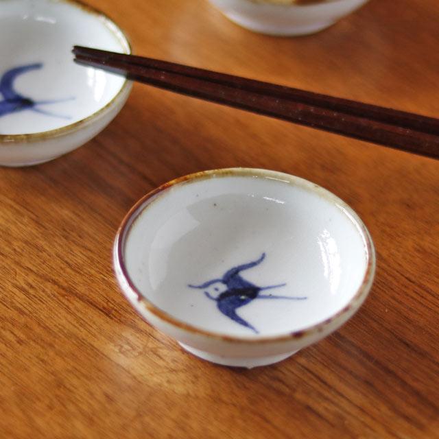和食器・砥部焼 皐月窯の豆皿