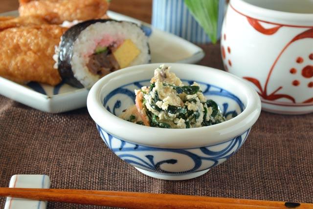 和食器・砥部焼 内外からくさの玉ぶち鉢(3寸)