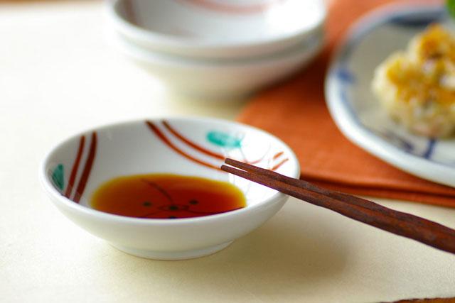 【砥部焼 梅山窯】つるんとまあるい豆小皿(かざぐるま)