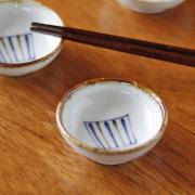 和食器・砥部焼 皐月窯の豆小皿