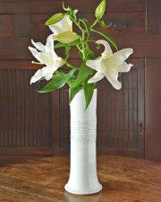 和食器・砥部焼 南光窯の花器