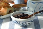 和食器・砥部焼 外からくさの玉ぶち鉢(3寸)
