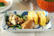 和食器・砥部焼 からくさの長角皿(5.2寸)