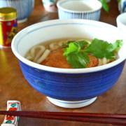 和食器・砥部焼 藍色の丼鉢(5.2寸)