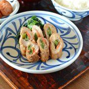 和食器・砥部焼 みつからくさの切立丸皿(6寸)