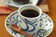 和食器・砥部焼 からくさのコーヒーカップ