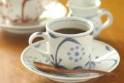 和食器・砥部焼 太陽柄の切立コーヒーカップ