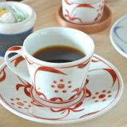 和食器・砥部焼 赤太陽のコーヒーカップ