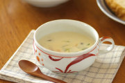 【砥部焼 梅山窯】赤太陽のふっくらスープカップ