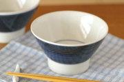 和食器・砥部焼 藍色の茶碗(大)