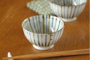 【砥部焼 森陶房】麦わらの茶碗(小)