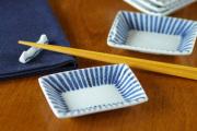 和食器・砥部焼 とくさ柄の布目角皿
