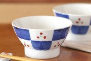 和食器・砥部焼 市松みつ紋の茶碗