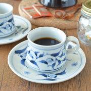 和食器・砥部焼 青達窯のコーヒーカップ