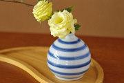 和食器・砥部焼 しましまのぷっくり花器