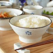 和食器・砥部焼 小梅文の古砥部茶碗(小)