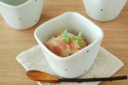 和食器・砥部焼 プチプチ柄の角フリーカップ