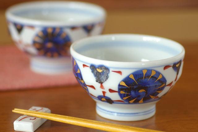 砥部焼・西岡工房 ひまわりの茶碗