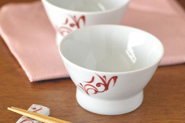 和食器・砥部焼 赤からくさの茶碗(小)