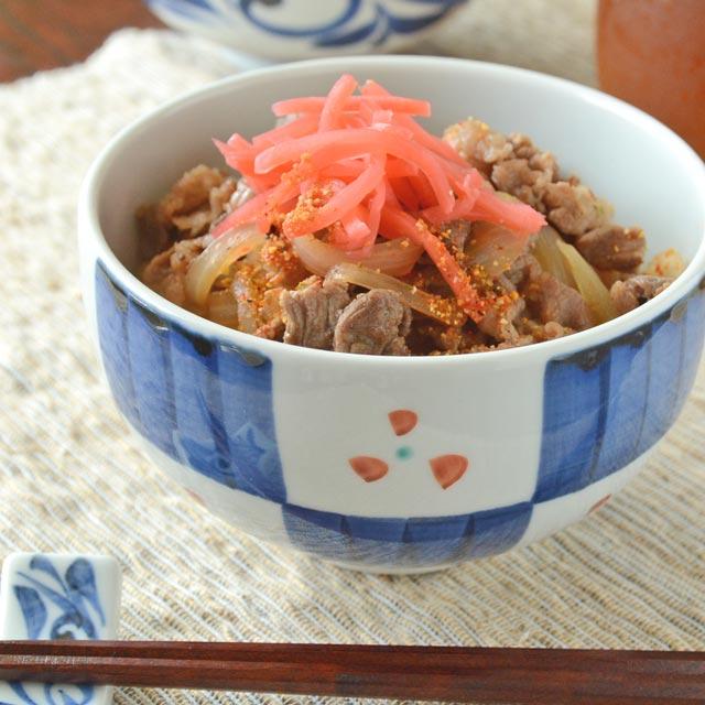 和食器・砥部焼 市松みつ紋の丸碗
