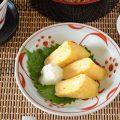 和食器・砥部焼 赤太陽の縁付深皿(5寸)