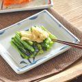 和食器・砥部焼 太陽柄の布目角皿(4.6寸)
