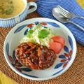 和食器・砥部焼 ごす赤菊の切立丸皿(6寸)