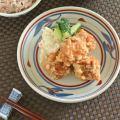 和食器・砥部焼 みつ葉の切立丸皿(6寸)
