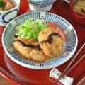 和食器・砥部焼 とくさみつ紋の切立丸皿(6寸)