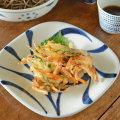 和食器・砥部焼 からくさの角丸布目皿(6寸)