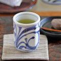 和食器・砥部焼 梅山窯の湯呑