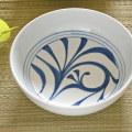 和食器・砥部焼 内からくさの平鉢(7寸)