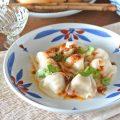 和食器・砥部焼 ごす赤菊の大皿(8寸)