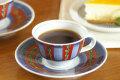【砥部焼 梅山窯】三角紋のコーヒーカップ