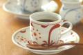 和食器・砥部焼 赤太陽の切立コーヒーカップ