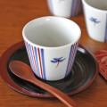 和食器・砥部焼 梅山窯のそばちょこ