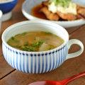 和食器・砥部焼 とくさ柄のふっくらスープカップ