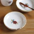 和食器・砥部焼 中田窯の小皿