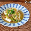 和食器・砥部焼 よろけ縞のリム付皿(6寸)